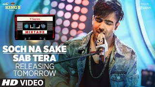 ►1 Days To Go: Releasing on 20 July 2017. Here's presenting to a sneak peak to Soch Na Sake/ Sab Tera Song mashup from the #mixtape series.#TSeriesMixtape Series in Voice of Neeti Mohan & Hardy Sandhu. ___Enjoy & stay connected with us!► Subscribe to T-Series: http://bit.ly/TSeriesYouTube► Like us on Facebook: https://www.facebook.com/tseriesmusic► Follow us on Twitter: https://twitter.com/tseries► Follow us on Instagram: http://bit.ly/InstagramTseries