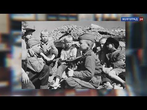 Дети - участники Сталинградской битвы. Выпуск от 27.06.2017