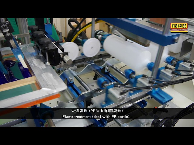 FA-LV1-KL 全自动单色曲面印瓶网印机