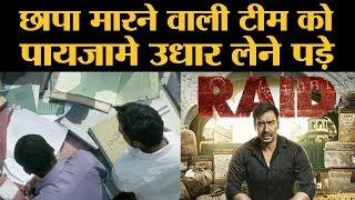 Video Ajay Devgn की आने वाली फ़िल्म Raid के पीछे की असली कहानी l Bollywood | Ileana D'Cruz | Income Tax | MP3, 3GP, MP4, WEBM, AVI, FLV Januari 2019