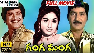 Nonton Ganga Manga Telugu Full Length Movie    Krishna  Sobhan Babu  Vanisri    Shalimarcinema Film Subtitle Indonesia Streaming Movie Download