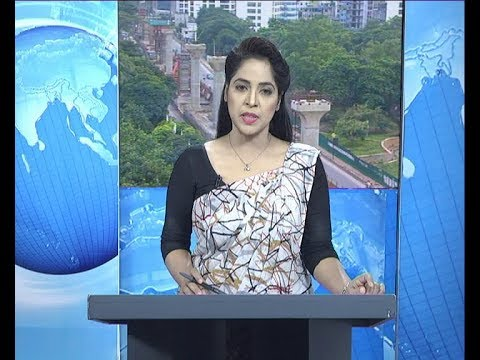 04 Pm Special Bulletin || 10 November 2019 || ETV News