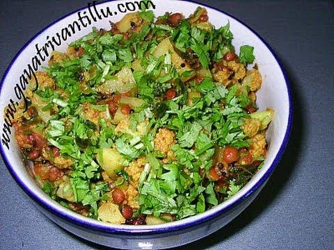 Andhra Recipes – Cauliflower Aloo Tomato Koora (Curry) – Indian Telugu Vegetarian Food