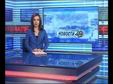 Новости Новосибирска на канале \