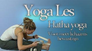 Video Yoga les | Hatha Yoga voor meer lichaamsbewustzijn MP3, 3GP, MP4, WEBM, AVI, FLV Maret 2018