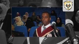 مناقشة رسالة ماجستير الباحث أحمد أبو جاموس