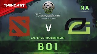 Team Baidu vs OpTic Gaming, The International 2018, Закрытые квалификации | Северная Америка
