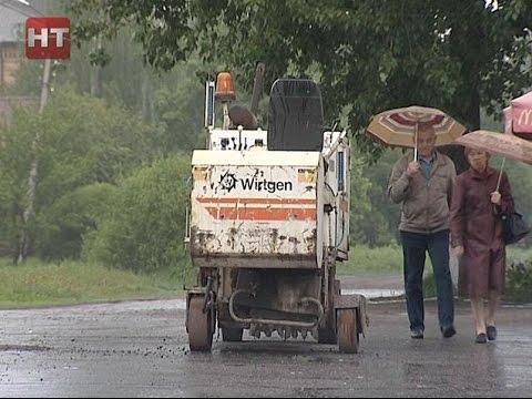 Новгородские дороги нуждаются в капитальных ремонтах