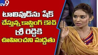 Video Sri Reddy exposes Tollywood's Casting Couch! - TV9 MP3, 3GP, MP4, WEBM, AVI, FLV April 2018