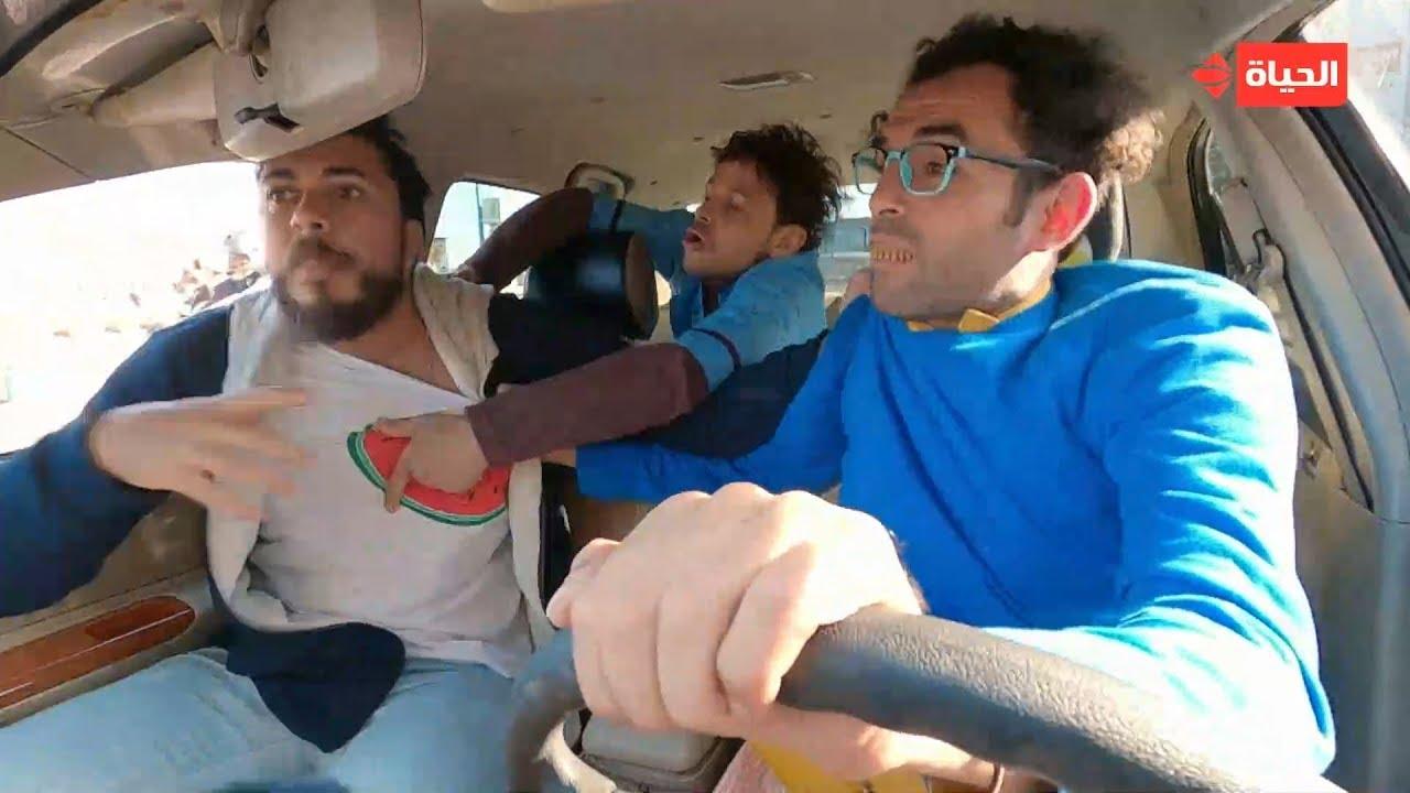 كريزي تاكسي - لما تركب مع إتنين مجانين والحالة تيجي.. الراكب خرج عن شعوره وضربهم