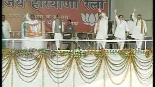 Janadesh: Maharashtra and Haryana election result analysis
