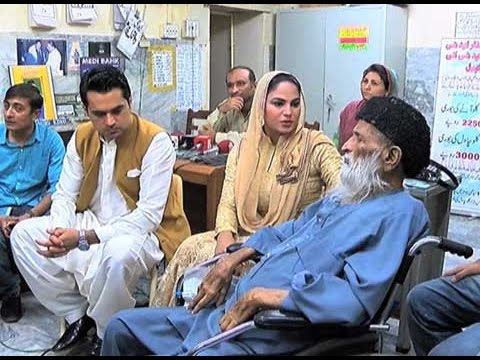 Veena Malik visits Edhi Foundation (видео)