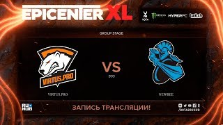 Virtus.pro vs NewBee, EPICENTER XL, game 1 [v1lat, godhunt]
