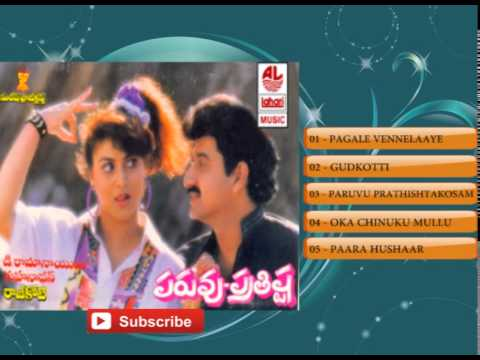 Paruvu Prathista Telugu Movie Full Songs | Jukebox | Suman, Suresh, Malashri, Lakshmi