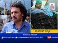 Kashinath Was A Film University In Himself-Real Star Upendra