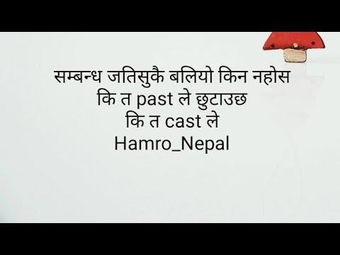 Quotes about friendship - मन छुने लाईन हरु part-12Nepali Quotes  मन छुने लाईन हरु  Heart Touching Nepali QuotesHamro Nepal