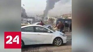 12 человек погибли, 50 ранены в результате взрыва в Багдаде