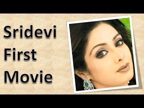 Sridevi First Movie