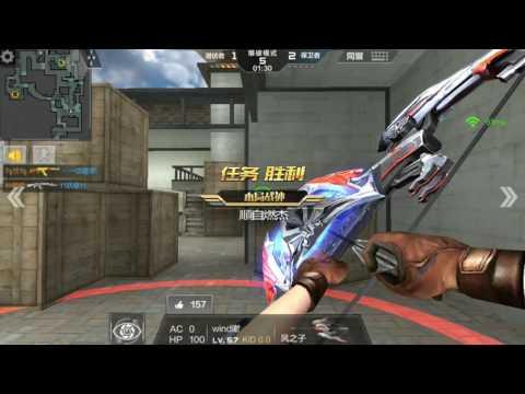 CrossFire HD【CFHD】AWM | Ship (TDM) Gameplay - Thời lượng: 4 phút, 34 giây.