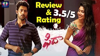 Fidaa Telugu Movie Review And Rating. Directed by Sekhar Kammula. Varun Tej and Sai Pallavi in the Lead Roles. Watch latest videos and More Updates.Click Here to Subscribe: https://goo.gl/9lFu8SFor more updates on film news/Gossips from Hindi, Tamil, Kannada and Malayalam watch exclusively in https://www.youtube.com/channe/UCl_y6GC5Y2mlRAZZB8FVqEwTelugu full screen is your final destination for best in class content from Telugu Film industry.Watch & Enjoy Animated Rhyme Videos : https://goo.gl/diJvzKFor More Latest comedy Movies: http://bit.ly/2mFn0HTFor More Exclusive Movies: http://bit.ly/2lDIHsfTO LIKE, SHARE and SUBSCRIBE  CLICK here:►Subscribe us on http://bit.ly/2mDjKKc►Like us on Facebook: https://goo.gl/FRL1f8►Follow Us on Twitter: https://twitter.com/TeluguFS►Circle Us on Goggle +: http://bit.ly/2leVn54SUBSCRIBE Tollywood Film city Media for unlimited entertainment:►For New Movies in HD: https://goo.gl/qSrQBm►For TELUGU FULL MOVIES:https://goo.gl/4y7jrX►For divine Movies: http://bit.ly/2l1CnXISpiritual►For Latest Telugu Video Songs: https://goo.gl/VZEmB7►For Latest Movie Updates:https://goo.gl/qSrQBm    Stay connected with us for more latest updates!!!@2017 Tollywood Film City Media Pvt.Ltd.