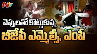 BJP MP Beats Party MLA With Shoe   Uttar Pradesh