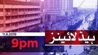Samaa Headlines - 9PM - 11 August 2019