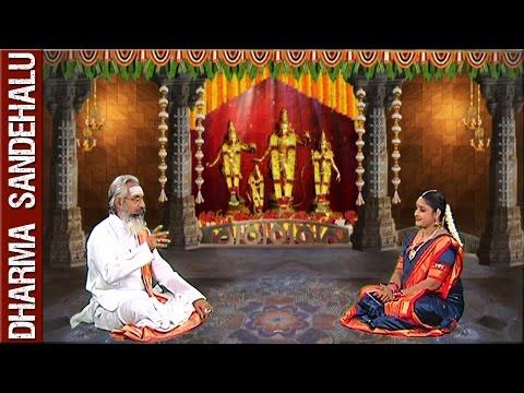 Sri Annadanam Chidambara Sastry || Dharma Sandehalu || 13th April 2016 || Bhakthi TV