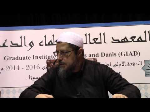 شرح قطر الندى وبل الصدى في النحو-١٣