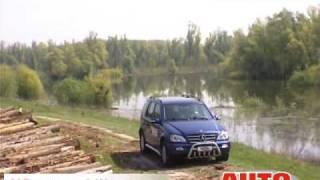 Mercedes-Benz ML 400 CDI - Polovnjaci Na Dlanu NSautomobili.com