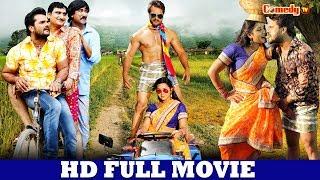 Video Khesari Lal Yadav, Kajal Raghwani | Superhit Full Comedy Movie | Full Movie 2019 MP3, 3GP, MP4, WEBM, AVI, FLV Juni 2019