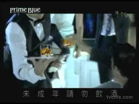 Prime Blue Whiskey - TVC (видео)