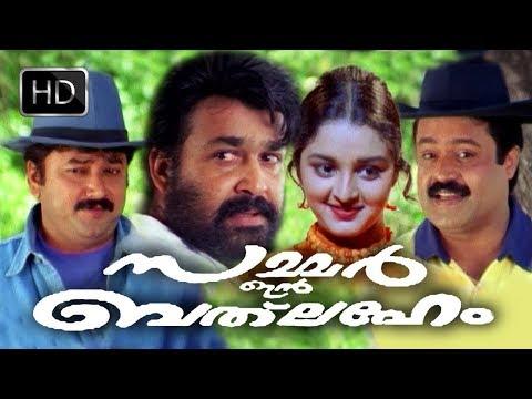 Super Hit Malayalam Movie | Summer in Bethleham | Comedy Full Movie | Ft.Jayaram, Manju Warrier