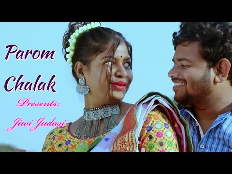 LATEST SANTHALI HD FULL VIDEO SONG 2018-19\\PAROM CHALAK\\ INDRAMANI HANSDA & MINI-ROSEMERY BASKEY