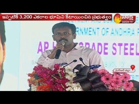 AP CM YS Jagan LIVE   YSR Kadapa district Collector Hari Kiran Speech   Sakshi TV