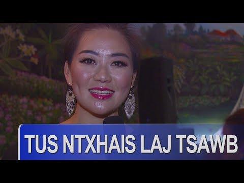 3 HMONG NEWS: Laj Tsawb lub concert tuaj sib ntsib nyob ntawm Hmong House. (видео)
