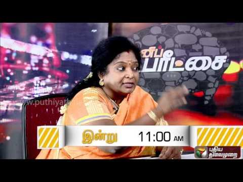 Agni-Paritchai-Promo-Exclusive-Interview-with-Tamilisai-Soundararajan-BJP--01-10-2016