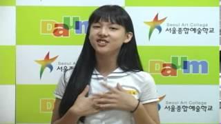 Im Nayeon singing @ JYP's 7th Audition 2010