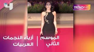 Video أزياء النجمات العربيات على السجادة الحمراء بمهرجان فينيس السينمائي MP3, 3GP, MP4, WEBM, AVI, FLV Desember 2018