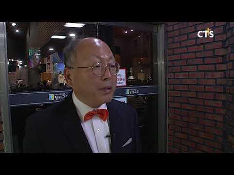 181031 2018 추수감사절 가평 연합찬양제 - CTS뉴스