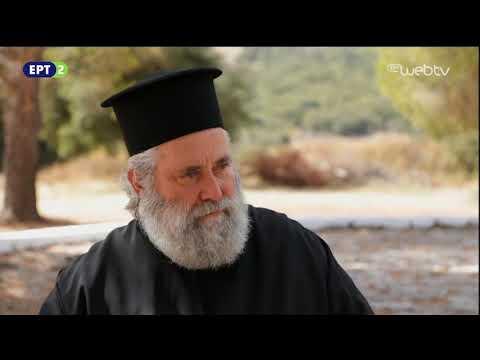 Φωτεινά Μονοπάτια «Κεφαλονιά, Ζάκυνθος» | 10/12/2017 | ΕΡΤ