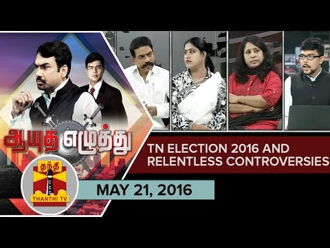 -21-05-2016-Ayutha-Ezhuthu--TN-Elections-2016-and-Relentless-Controversies-Thanthi-TV