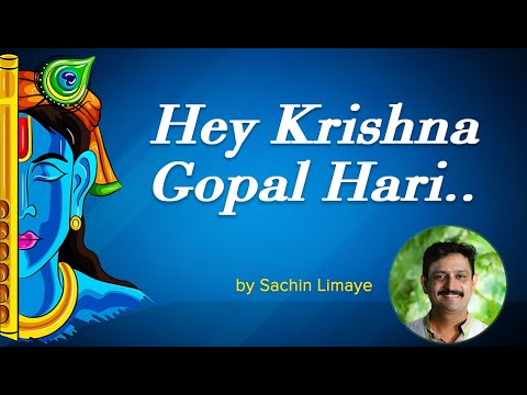 limaye - He Krishna Gopal Hari- a devotional song sung by Sachin Limaye dedicated to Lord Krishna To find more videos subscribe to our channel://youtube.com/artoflivi...