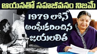 Video Jayalalitha's UnProven Daughter Amrutha Issue Turns New Twist || 2day 2morrow MP3, 3GP, MP4, WEBM, AVI, FLV September 2018
