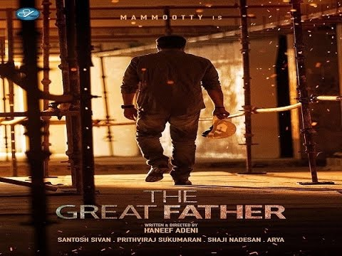Download The Great Father Malayalam Official Trailer | Mammootty | Arya  | Prithviraj | 2017(Fanmade} HD Video