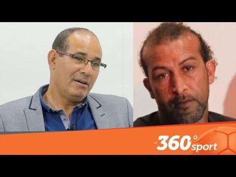 "Le360.ma • الزاكي ردا على تدوينة رونار: حجي ""أفعى"" حاربني من الداخل"