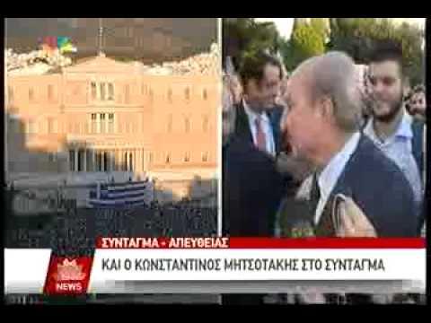 Ο Κωνσταντίνος Μητσοτάκης στο Σύνταγμα