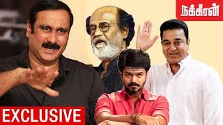 Video சினிமா செய்த மோசடி Anbumani Ramadoss | Rajini & Kamal Political Entry | EPS & OPS are Modi Slaves ? MP3, 3GP, MP4, WEBM, AVI, FLV November 2017