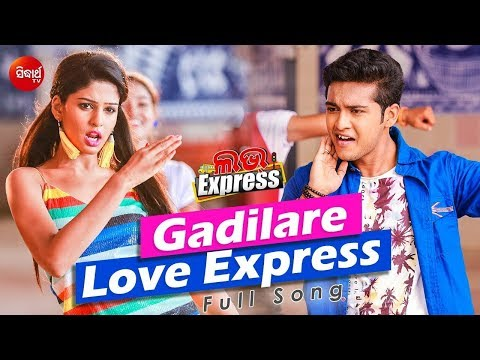 Gadilare Love Express - New Odia Movie Love Express Taitel Video Song Mp4 ...