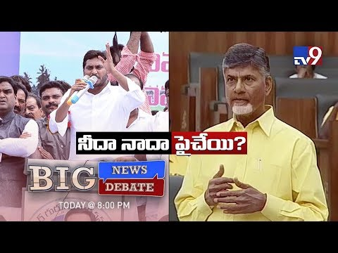 Big News Big Debate || YCP's Assembly boycott politically motivated?