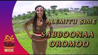 Ethiopia: Alemitu Sime /Asanti/ Sabboonaa Oromoo - NEW! Oromo Music Video 2016.